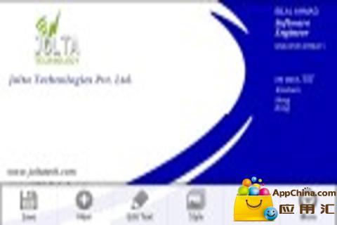 数码名片Android截图1