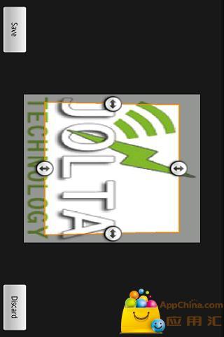 数码名片Android截图3