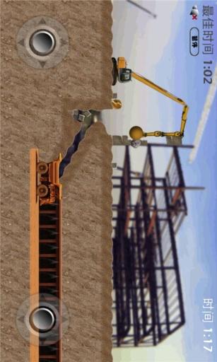 真实挖掘机驾驶截图1