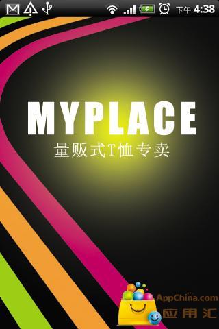 MYPLACE女装