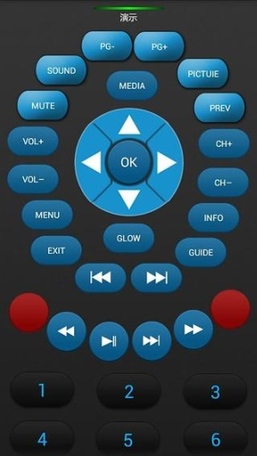 乐控遥控器截图1