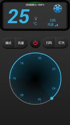 乐控遥控器截图2