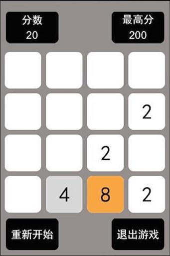 int32768下载 int32768安卓版下载 int32768 1.0手机版免费下载