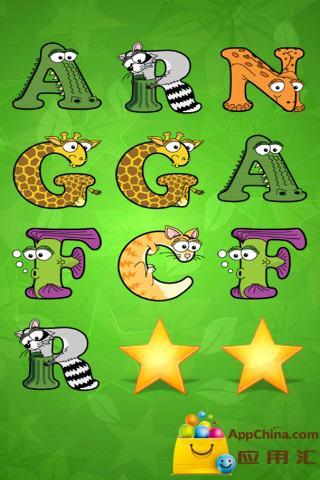 【免費益智App】供儿童阅读的记忆-APP點子