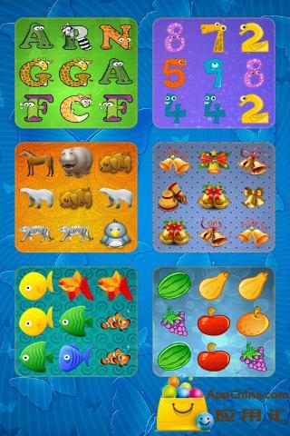 玩免費益智APP|下載供儿童阅读的记忆 app不用錢|硬是要APP