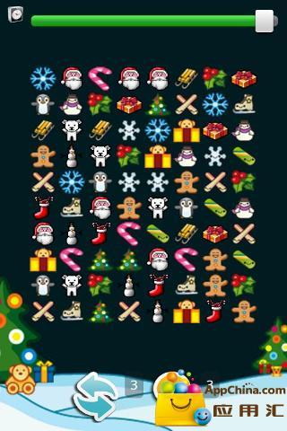 欢笑圣诞连连看