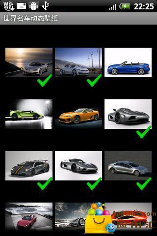 玩免費個人化APP|下載世界名车动态壁纸 app不用錢|硬是要APP