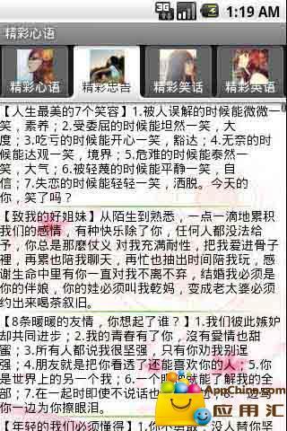 中英物語是中英文翻譯網站,專門翻難翻譯的中文,如彈性上班,彈性放假,辣椒油等!ChToEn Helps You Translate ...
