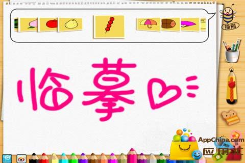 宝贝画画看 for Pad(1280*800) 益智 App-愛順發玩APP