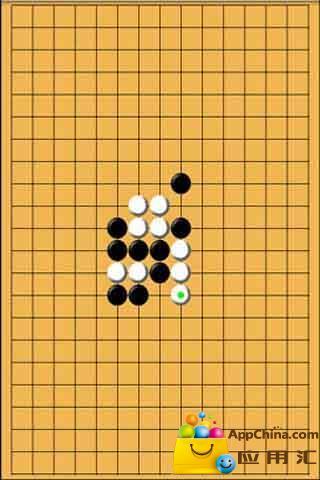 欢乐五子棋截图1
