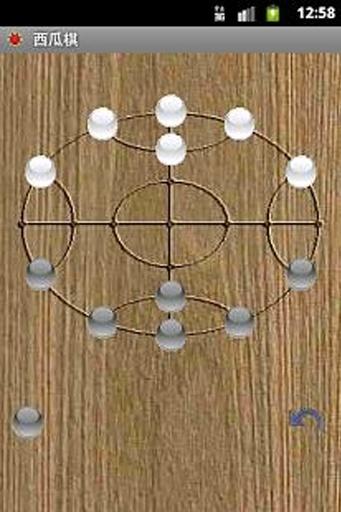 西瓜棋 (单机+连线对战)截图2
