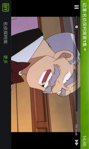 名侦探柯南清载