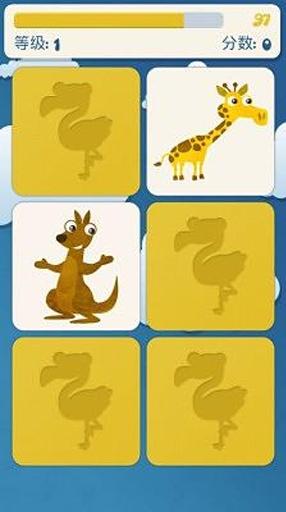 儿童游戏卡通动物下载