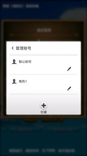 小米游戏安全插件截图2