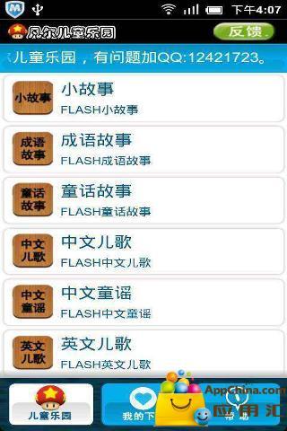 忍者小子: Ninja Guy Free_苹果应用软件排名_App ... - 应用雷达