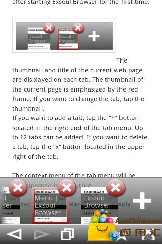 魂的网页浏览器 玩工具App免費 玩APPs