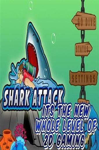 愤怒的鲨鱼攻击截图4