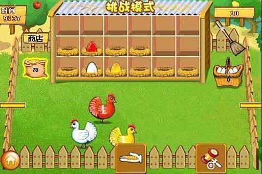 农场生活之孵蛋计划截图0