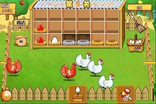 农场生活之孵蛋计划截图1