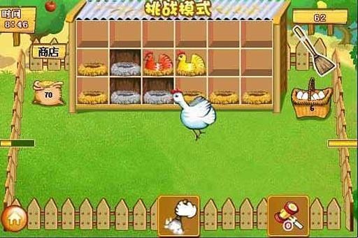农场生活之孵蛋计划截图3