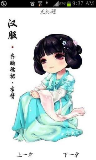 日本q版古装和服服饰人物