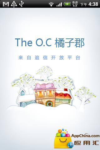 The O.C 橘子郡