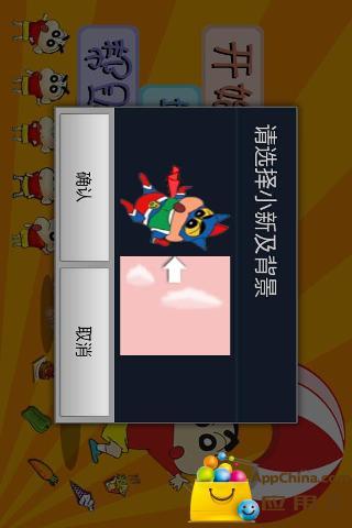 景德镇麻将最大的牌官方版日志