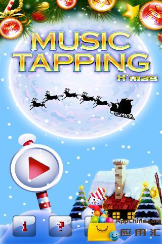 音乐工坊 圣诞版