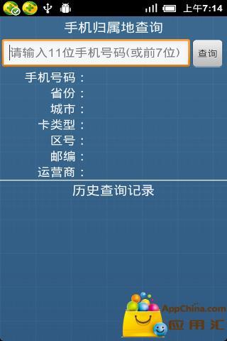 台灣計程車車資計算,費率查詢(台北,台中,高雄)(Taiwan taxi fare calculator) | 計算0123456789