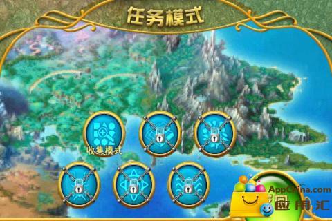 宝石迷境截图1