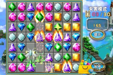 宝石迷境截图2