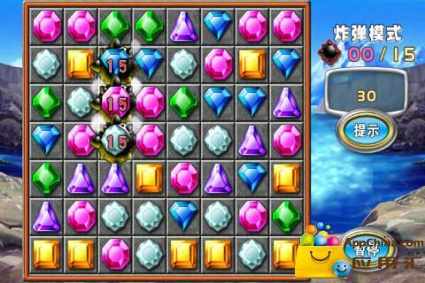 宝石迷境截图3