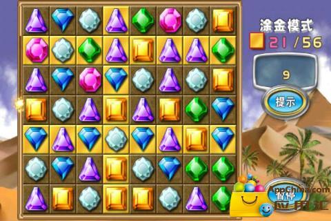 宝石迷境截图4