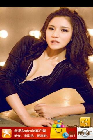 藏图阁-美女图