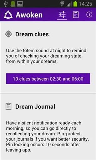 清醒梦工具截图2