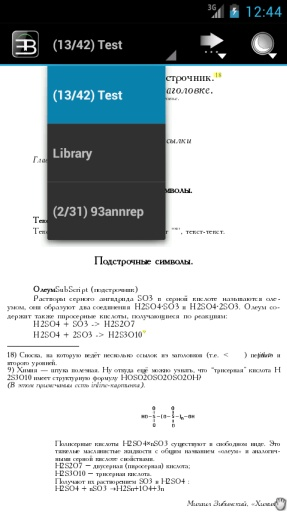 EBookDroid阅读器截图0