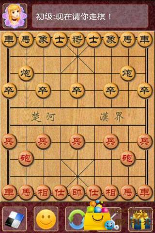 玩免費益智APP|下載棋类大师 app不用錢|硬是要APP