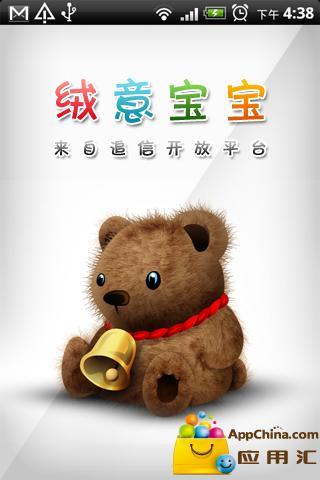 羊年宝宝取名大全_2015年宝宝起名大全-99健康网