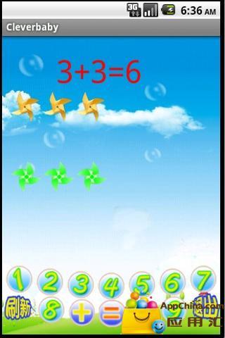 生產應用必備免費app推薦|快乐数学線上免付費app下載|3C達人阿輝的APP