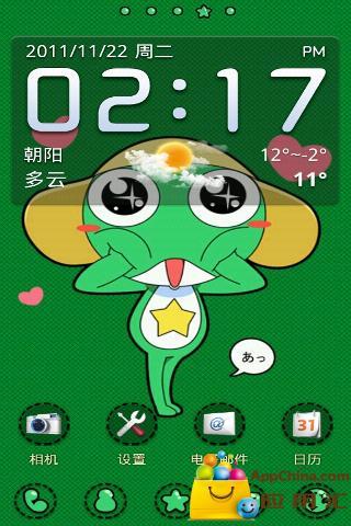 GO主题-青蛙军曹