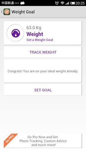 健康追踪HealthifyMe截图0