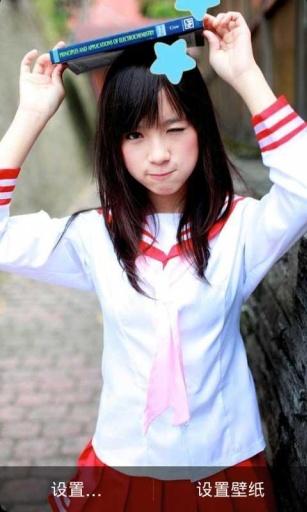 台湾麻豆动态美女桌面