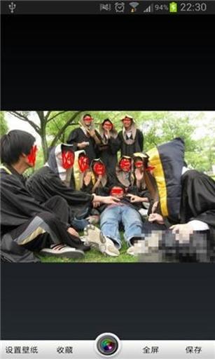 毕业照拍照姿势大全