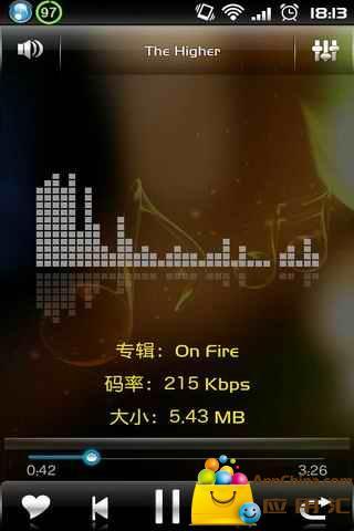 乐听音乐播放器