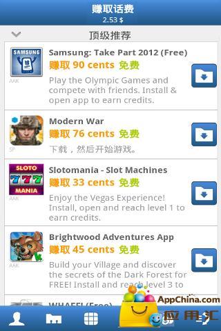 玩通訊App|FriendCaller免費|APP試玩