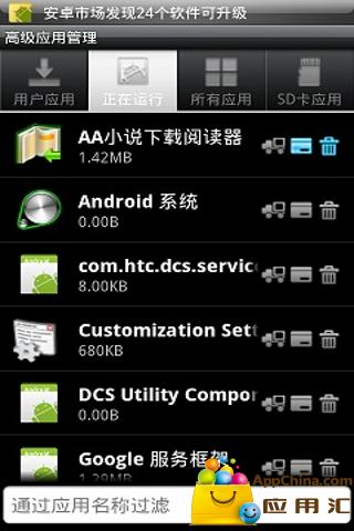 RockPlayer Lite - Google Play Android 應用程式