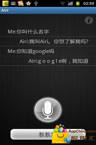 免費下載工具APP|Airi app開箱文|APP開箱王