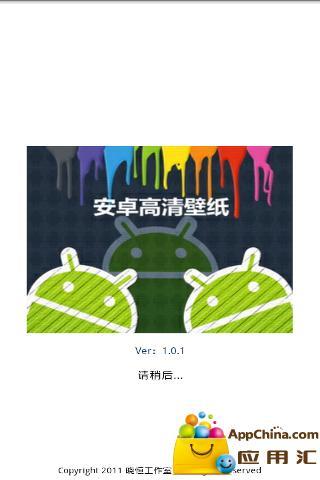 安卓梦幻高清壁纸HD 攝影 App-愛順發玩APP