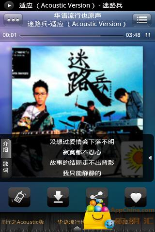 玩免費媒體與影片APP|下載经典不插电-九天音乐 app不用錢|硬是要APP