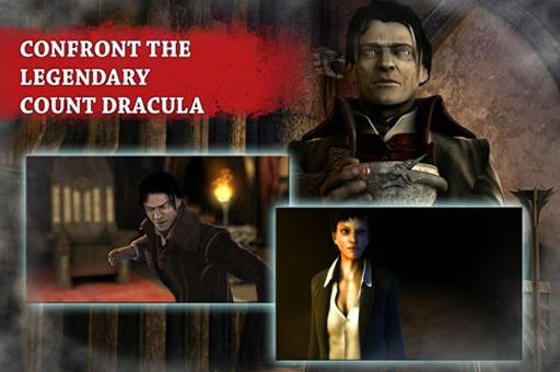 吸血鬼德古拉5:沾血的遗产截图4